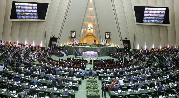 İran'da ABD ordusu ve kurum ve şirketler