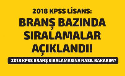 2018 KPSS - Lisans: Branş Bazında Sıralamalar Açıklandı!