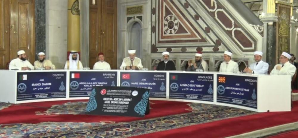 6.Uluslararası Hafızlık ve Kuran-ı Kerimi güzel okuma yarışmasının açılışı Fatih Camii'nde yapıldı