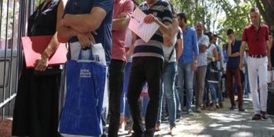 Belediye 35 işçi Alacak! İlköğretim Mezunu Olmak Yeterli