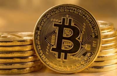 Bitcoin Nasıl Oluşturulur?