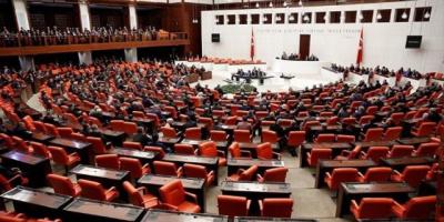 EYT Mağdurları Meclis'e Geliyor!