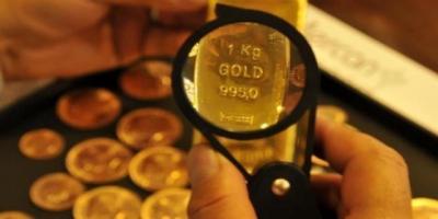 Hafta Sonu Güncel Altın Fiyatları!