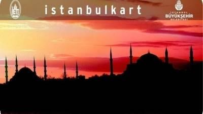 İstanbulkart Android Beta Uygulaması Yayınlandı.