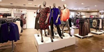 Lüks Giyim Devi Türkiye'deki Mağazalarını Kapattı!