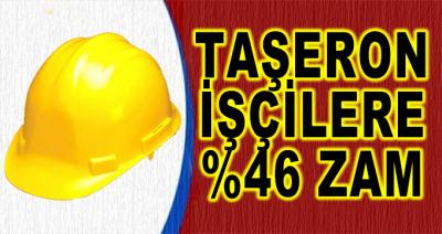 O Belediyede TİS İmzalandı! Taşeron İşçilere Yüzde 46 Zam Yapıldı