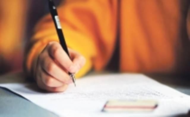 Yükseköğretim Kurumları Sınavı giriş belgeleri açıklandı.