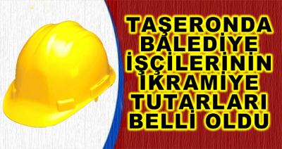 Taşeron Belediye İşçilerinin İkramiye Tutarları Belli Oldu