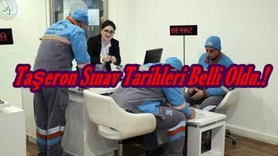 Taşeron Sınav Tarihleri Belli Oldu.!